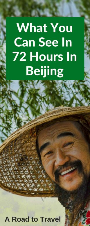3 Days To Discover Beijing, China