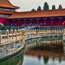 Forbidden City 3 - 3 Days To Discover Beijing, China