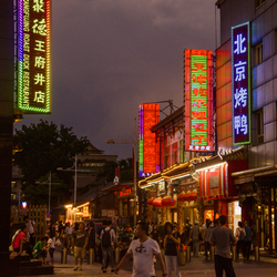 Walking Streets - Medical Tourism to China